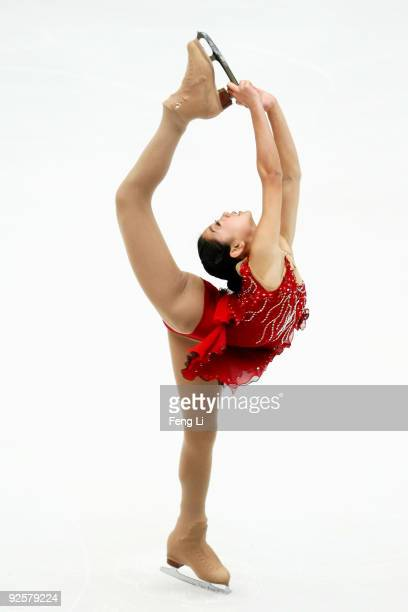 Mirai Nagasu of USA skates in the Ladies Free Skating during the Cup of China ISU Grand Prix of Figure Skating 2009 at Beijing Capital Gymnasium on...