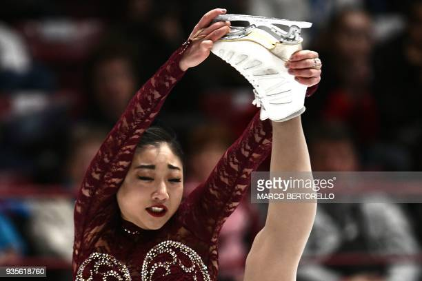 US' Mirai Nagasu performs on March 21 2018 in Milan during the Ladies figure skating short program at the Milano World League Figure Championship...