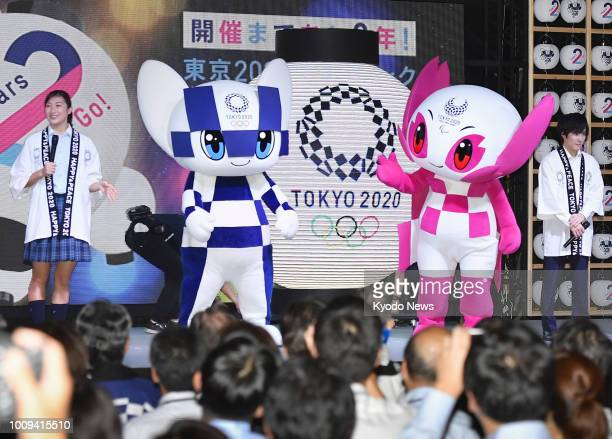 Miraitowa and Someity the mascots of the 2020 Tokyo Olympics and Paralympics attend an event in Tokyo on July 24 marking the start of the twoyear...