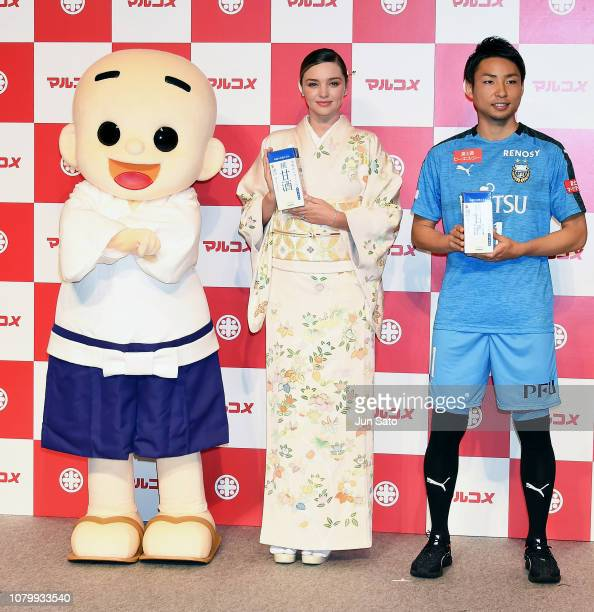Miranda Kerr and footballer Yu Kobayashi attend the promotional event for Marukome Kojiamazake sweet rice sake at Shinagawa Goos on January 10 2019...