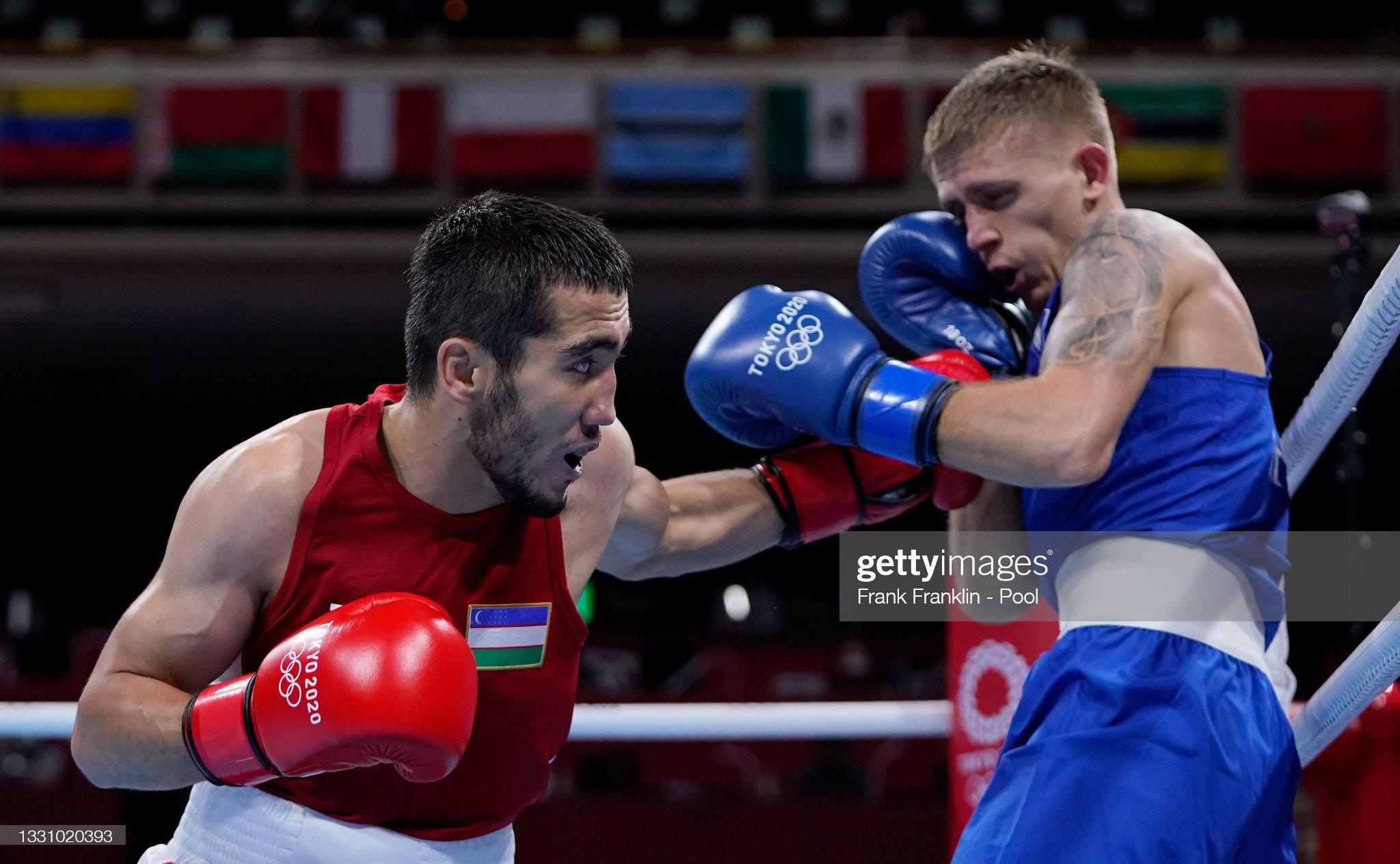 Boxing - Olympics: Day 5 : News Photo