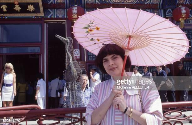 Mireille Mathieu au palais d'été à Pékin le 6 juin 1988 Chine