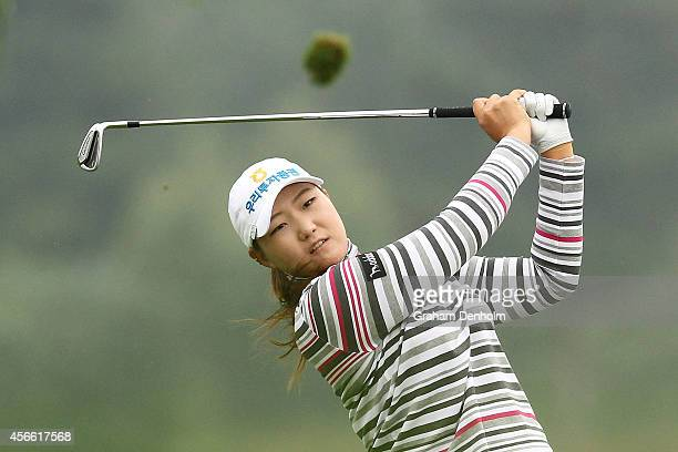 Mirim Lee of South Korea hits a tee shot during day three of the 2014 Reignwood LPGA Classic at Reignwood Pine Valley Golf Club on October 4 2014 in...