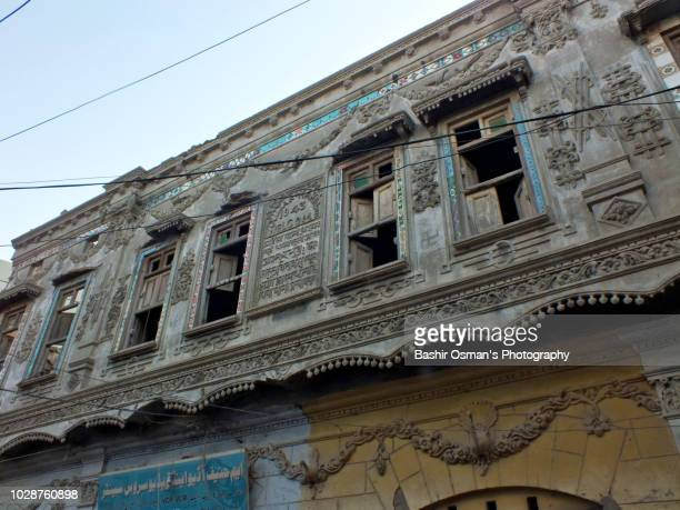 mirpur khas - the cityscape - sind stock pictures, royalty-free photos & images