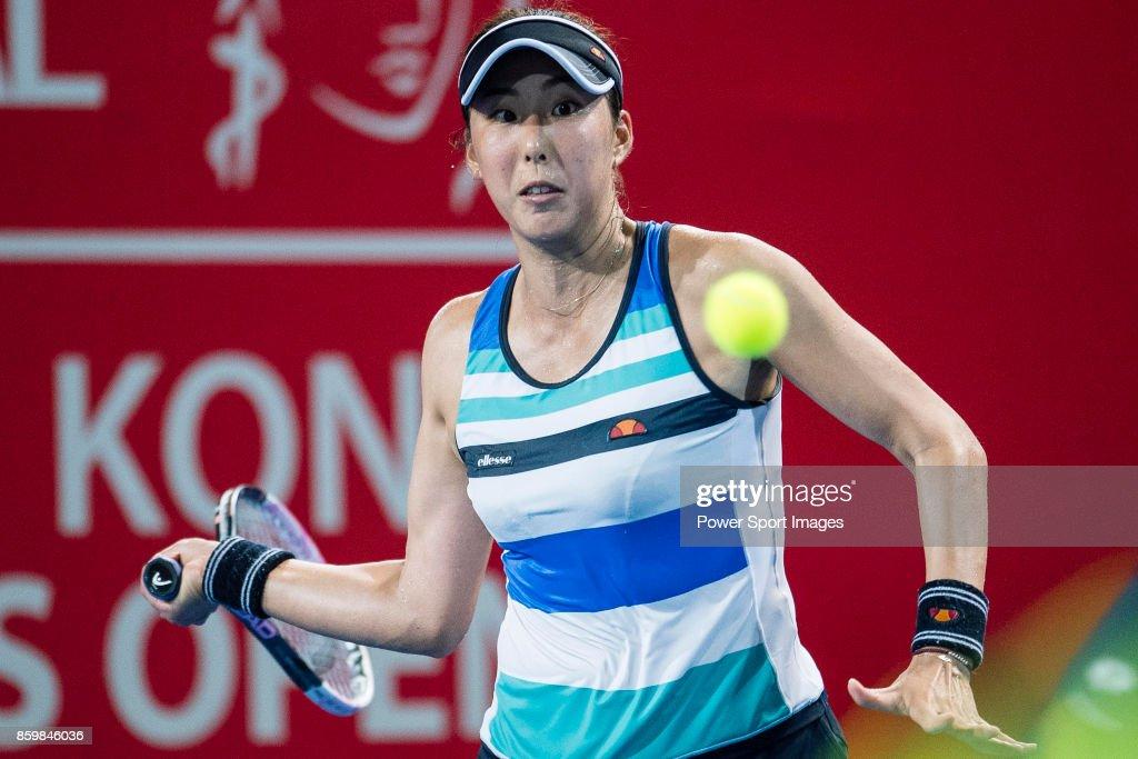 Misa Eguchi of Japan in action during the Prudential Hong Kong Tennis Open 2017 match between Jennifer Brady of USA and Misa Eguchi of Japan at Victoria Park on October 10, 2017 in Hong Kong, Hong Kong.