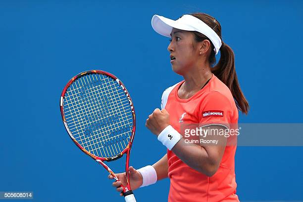Misaki Doi celebrates in her first round match against Angelique Kerber during day two of the 2016 Australian Open at Melbourne Park on January 19...