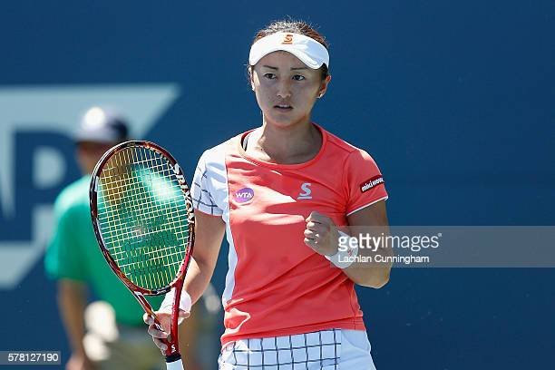 Misaki Doi of Japan celebrates a point against Nao Hibino of Japan during day three of the Bank of the West Classic at the Stanford University Taube...