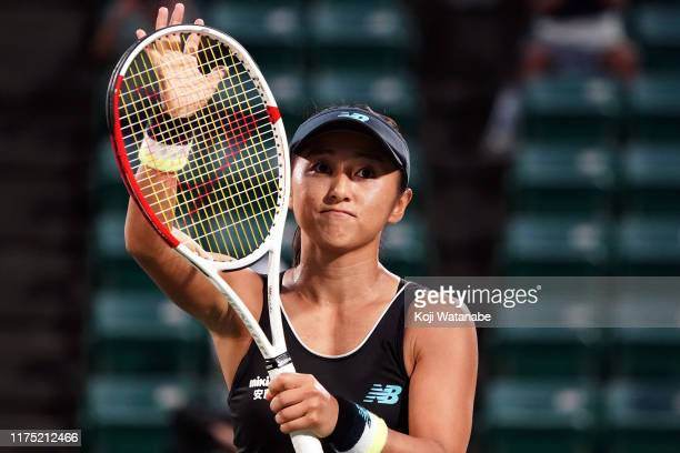 Misaki Doi of Japan celebrates after defeating Kristina Mladenovic of France during day two of the Toray Pan Pacific Open at Utsubo Tennis Cent on...