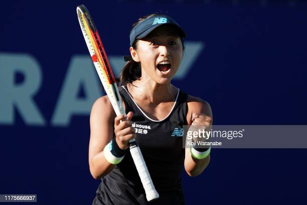 Misaki Doi of Japan celebrates after Donna Vekic of Croatia during day four of the Toray Pan Pacific Open at Utsubo Tennis Cent on September 19 2019...