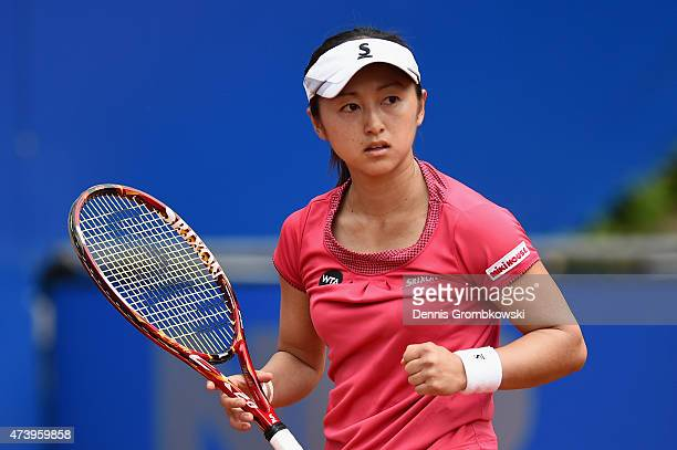 Misaki Doi of Japan celebrates during Day Four of the Nuernberger Versicherungscup 2015 on May 19 2015 in Nuremberg Germany