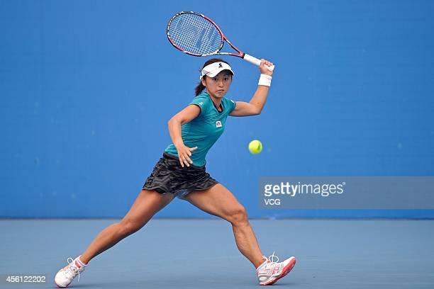 Misaki Doi of Japan competes with Mona Barthel of Germany during 2014 China Open Qulifying at National Tennis Centre on September 26 2014 in Beijing...