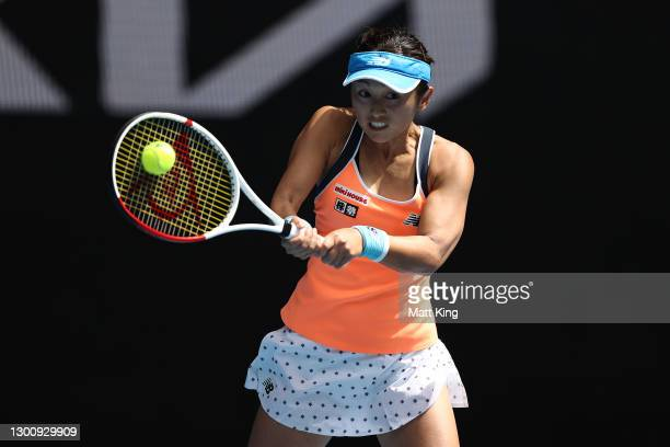 Misaki Doi of Japan plays a backhand in her Women's Singles first round match against Ajla Tomljanovic of Australia during day one of the 2021...