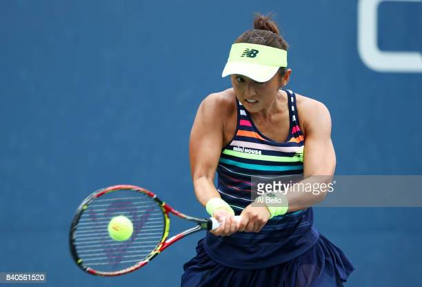 Misaki Doi of Japan returns a shot to Barbora Strycova of Czech Republic during their first round Women's Singles match on Day Two of the 2017 US...