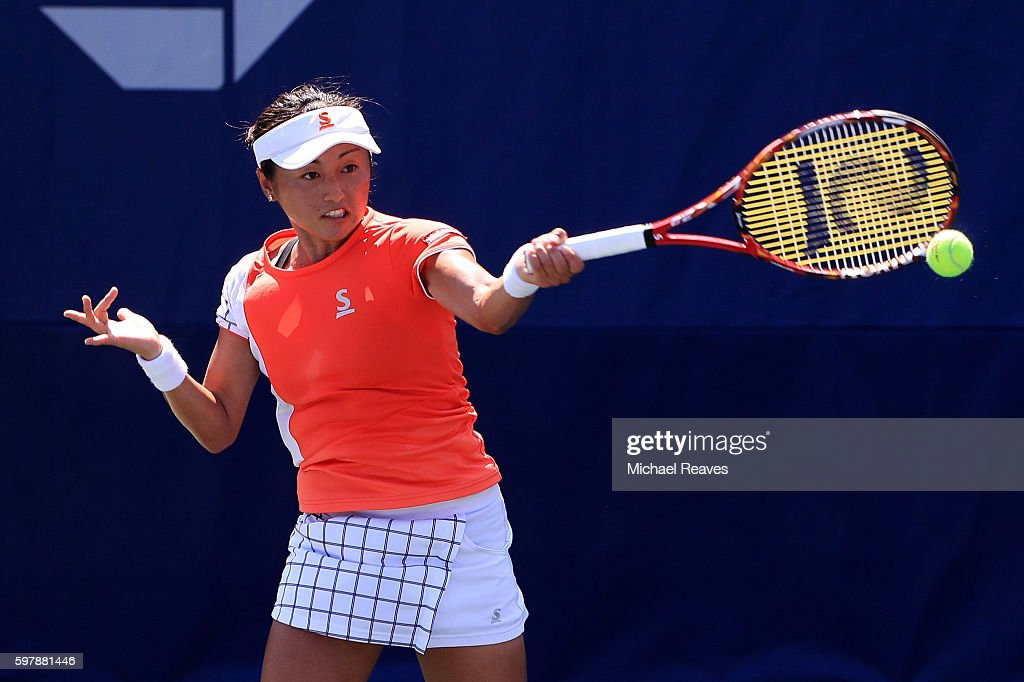 2016 US Open - Day 1 : News Photo