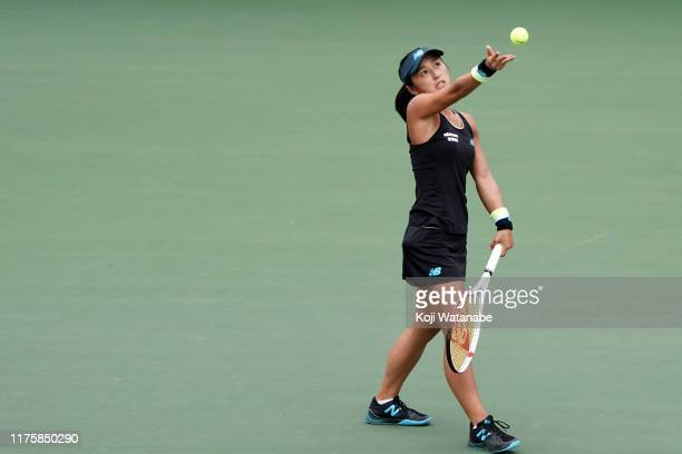 Misaki Doi of Japan serves against Anastasia Pavlyuchenkova of Russia during day five of the Toray Pan Pacific Open at Utsubo Tennis Cent on...