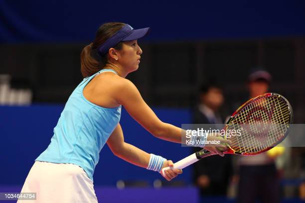 Misaki Doi of Japan serves during her singles first round match against Camila Giorgi of Italy on day one of the Toray Pan Pacific Open at Arena...