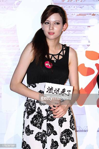 Misaki Rola attends the opening ceremony of film Rogue coming on Thursday August 12013 in BeijingChina