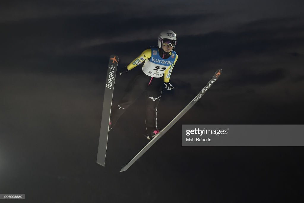 FIS Ski Jumping Women's World Cup Zao - Day 2
