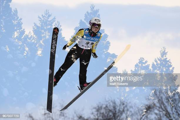 Misaki Shigeno of Japan competes in the Qualification Round during day two of the FIS Ski Jumping Women's World cup Zao at Kuraray Zao Schanze on...