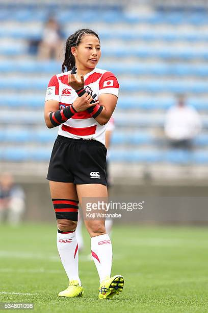Misaki Suzuki of Japan looks on the Asia Women's Rugby Championship match between Japan and Hong Kong at Prince Chichibu Stadium on May 27 2016 in...