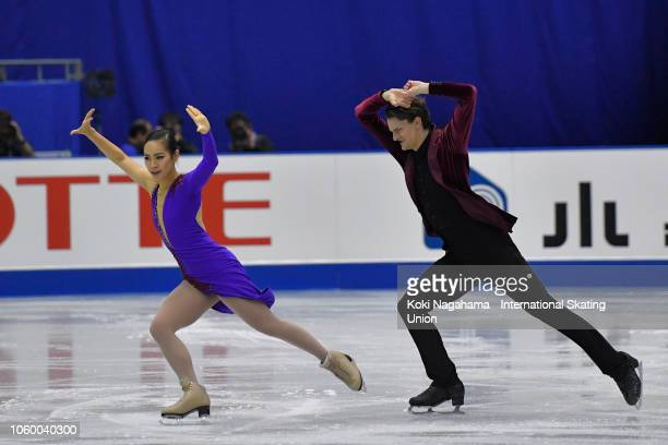 Misato Komatsubara and Tim Koleto of Japan compete in the Ice Dance Rhythm Dance during day two of the ISU Grand Prix of Figure Skating NHK Trophy at...