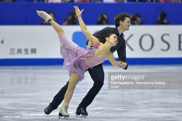 Misato Komatsubara and Tim Koleto of Japan compete in the Ice Dance Free dance during day three of the ISU Grand Prix of Figure Skating NHK Trophy at...