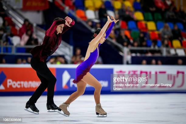 Misato Komatsubara and Tim Koleto of Japan compete in the Ice Dance Rhythm Dance during day 1 of the ISU Grand Prix of Figure Skating Rostelecom Cup...