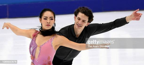Misato Komatsubara and Tim Koleto of Japan compete in the Ice Dance Free Dance during day two of the ISU Grand Prix of Figure Skating Rostelecom Cup...