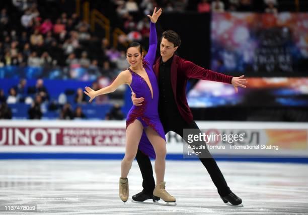 Misato Komatsubara and Tim Koleto of Japan compete in the Ice Dance Rhythm Dance on day three of the 2019 ISU World Figure Skating Championships at...