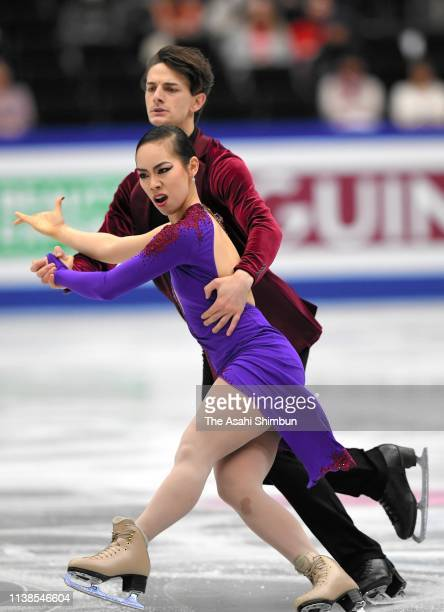 Misato Komatsubara and Tim Koleto of Japan compete in the Ice Dance Free Dance on day three of the 2019 ISU World Figure Skating Championships at...