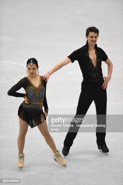 Misato Komatsubara and Tim Koleto of Japan compete in the ice dance short dance during the Four Continents Figure Skating Championships at Taipei...