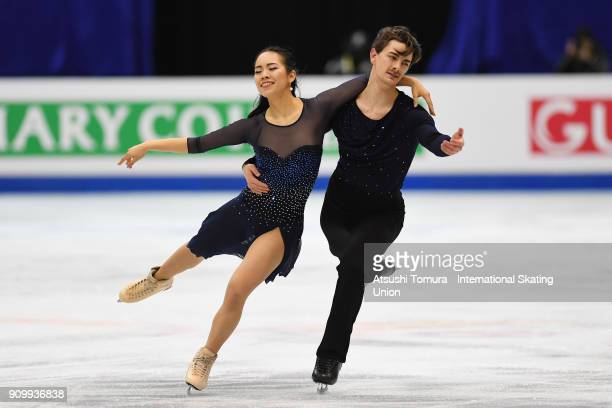 Misato Komatsubara and Tim Koleto of Japan compete in the ice dance free dance during day two of the Four Continents Figure Skating Championships at...