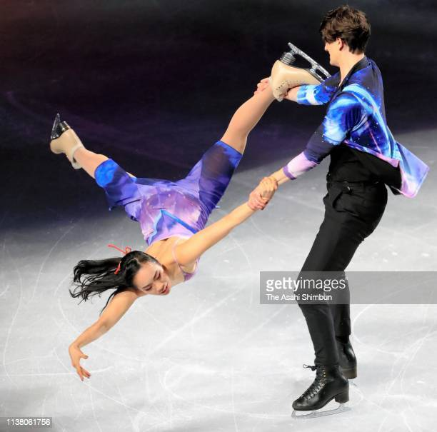 Misato Komatsubara and Tim Koleto of Japan perform during the exhibition gala on day five of the 2019 ISU World Figure Skating Championships at...