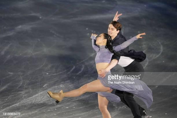 Misato Komatsubara and Tim Koleto of Japan perform during the gala exhibition of the ISU World Team Trophy at Maruzen Intec Arena Osaka on April 18,...