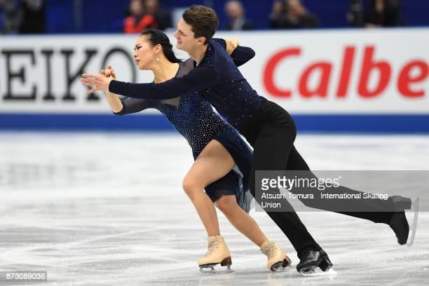 Misato Komatsubara and Timothy Koleto of Japan compete in the Ice dace free dance during the ISU Grand Prix of Figure Skating at Osaka municipal...