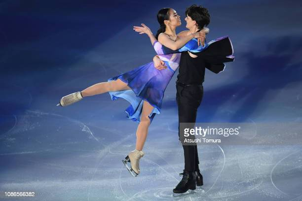 Misato Komtsubara of Japan and Timothy Koleto of the USA perform their routine during the All Japan Medalist On Ice at Towa Yakuhin RACTAB Dome on...