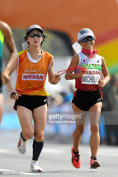 Misato Michishita of Japan competes in the Women's Marathon T12 at Fort Copacabana on day 11 of the Rio 2016 Paralympic Games at Copacabana Fort on...