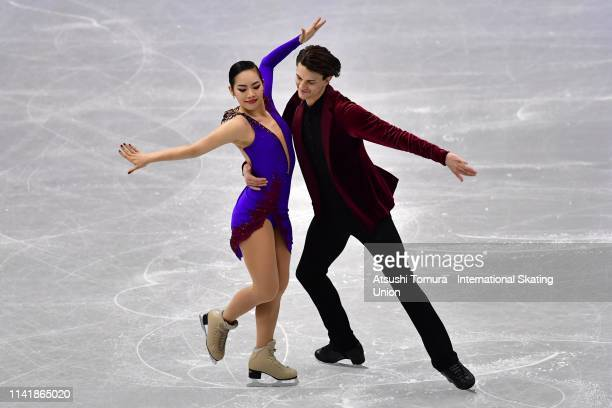 MisatoKomatsubara and TimKoleto of Japan compete in the Ice Dance Rhythm Dance on day one of the ISU Team Trophy at Marine Messe Fukuoka on April...