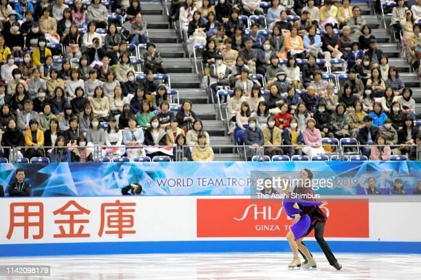 Misato Komatsubara and Tim Koleto of Japan compete in the Ice Dance Rhythm Dance on day one of the ISU Team Trophy at Marine Messe Fukuoka on April...