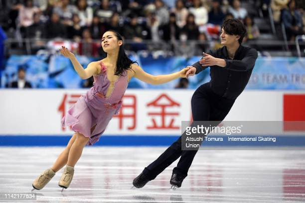 MisatoKomatsubara and TimKoleto of Japan compete in the Ice Dance Free Dance on day two of the ISU Team Trophy at Marine Messe Fukuoka on April 12...