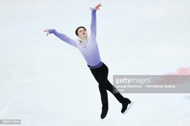 Misha Ge of Uzbekistan competes in the Men's Short Program during day two of the World Figure Skating Championships at Hartwall Arena on March 30...