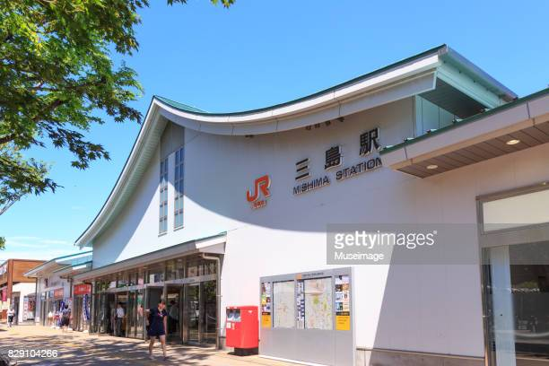 mishima station from sounth entrance - mishima city stock photos and pictures