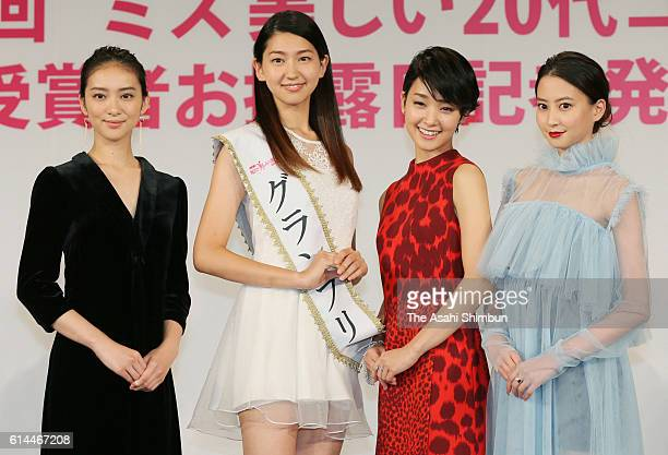 Miss 20s Contest winner Hitomi Korenaga poses for photographs with actress Emi Takei Ayame Goriki and Maiko Kawakita during the Miss 20s Contest...
