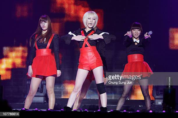 Miss A perform during a press conference to promote KBS TV drama 'Dream High' at the Kintex on December 27 2010 in Goyang South Korea