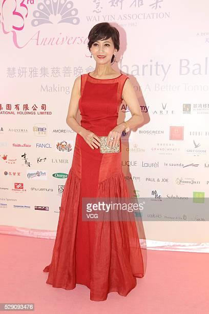 Miss Hong Kong and actress Angie Chiu attends the Wai Yin Association Anniversary Charity Ball 2016 on May 7 2016 in Hong Kong China