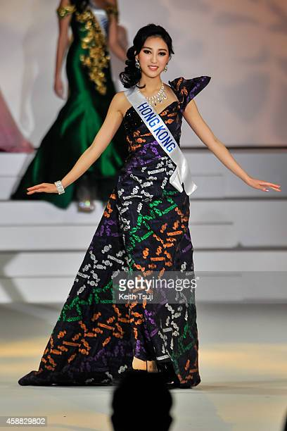 Miss Hong Kong Katherine Ho competes during The 54th Miss International Beauty Pageant 2014 at Grand Prince Hotel New Takanawa on November 11 2014 in...