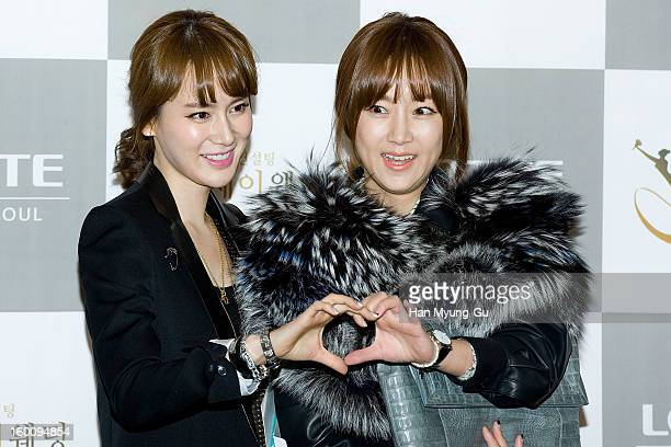 Miss Korea Lee HyeWon and comedian Kim JiHye attend the wedding of Sun of Wonder Girls at Lotte Hotel on January 26 2013 in Seoul South Korea