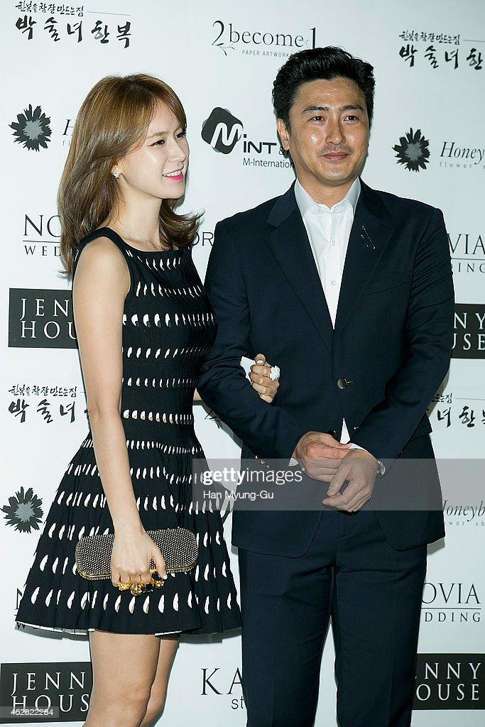 Park Ji-Sung Wedding In Seoul : ニュース写真