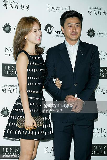 Miss Korea Re HyeWon and Ahn JungHwan attend the wedding for Park JiSung and Kim Minji at W Hotel on July 27 2014 in Seoul South Korea