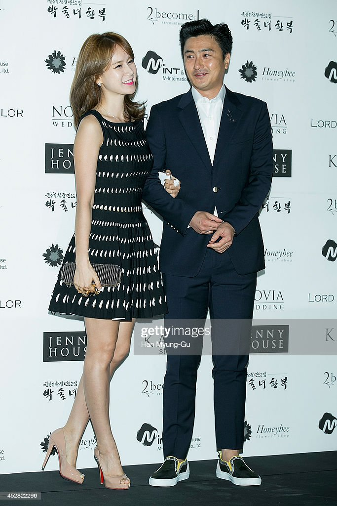 Park Ji-Sung Wedding In Seoul : News Photo
